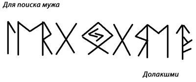 5057605_18866322031b (400x168, 11Kb)