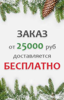 4208855_banner (220x345, 39Kb)