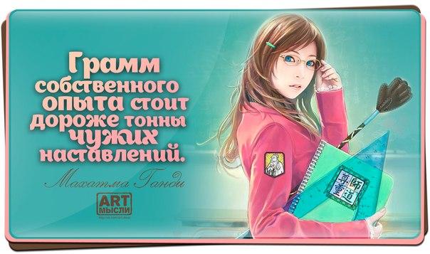 4524271_2UxJBPWeUdA (604x357, 53Kb)