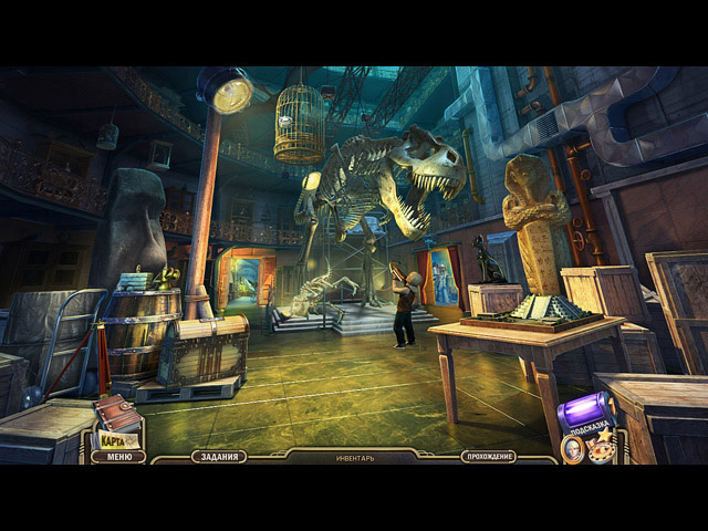 paranormal-pursuit-the-gifted-one-collectors-edition-screenshot6 (640x480, 290Kb)