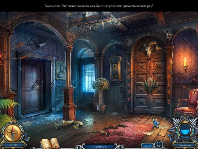 haunted-hotel-eclipse-collectors-edition-screenshot3 (640x480, 305Kb)