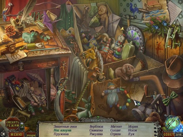 whispered-secrets-the-story-of-tideville-collectors-edition-screenshot1 (640x480, 323Kb)