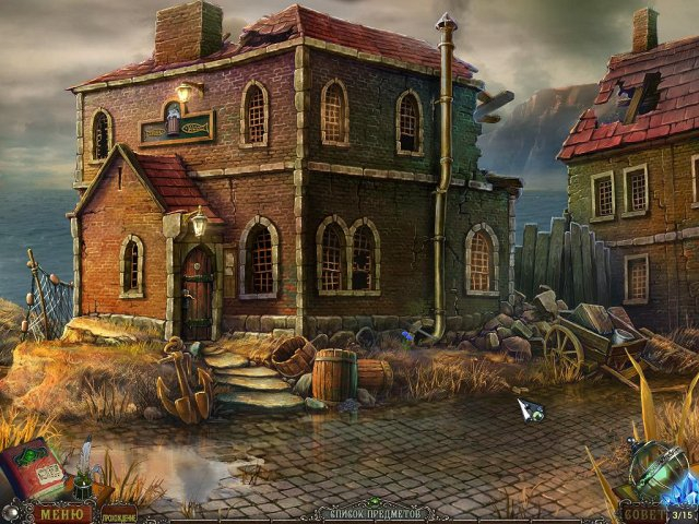 whispered-secrets-the-story-of-tideville-collectors-edition-screenshot6 (640x480, 349Kb)