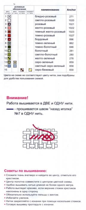 4945027_350748d8db575832712ue6cb8 (288x700, 116Kb)