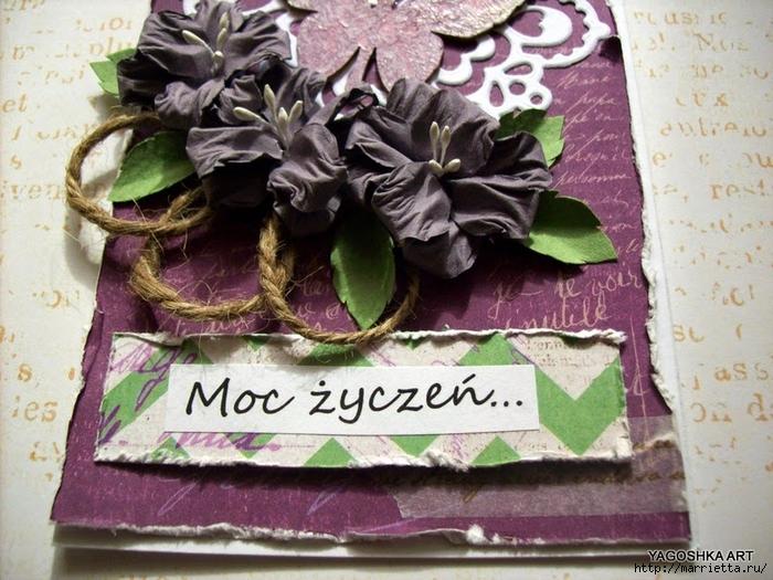 Бумагопластика. Цветы из бумаги для открыток ручной работы (5) (700x525, 323Kb)