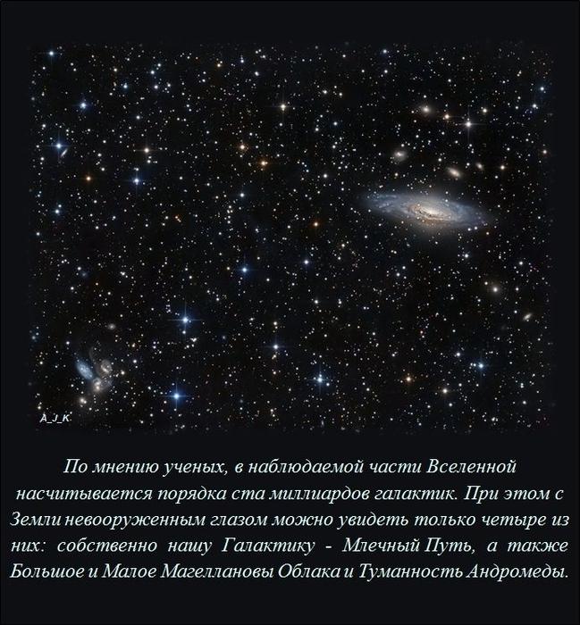 22 (649x700, 385Kb)