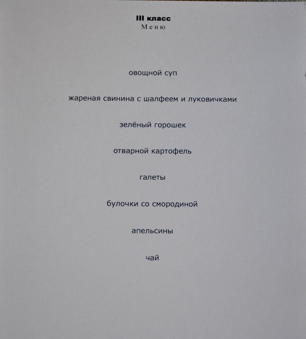 25 (630x700, 250Kb)