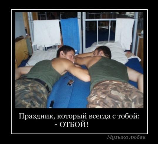 http://img1.liveinternet.ru/images/attach/c/11/117/447/117447083_5668897_569661.jpg