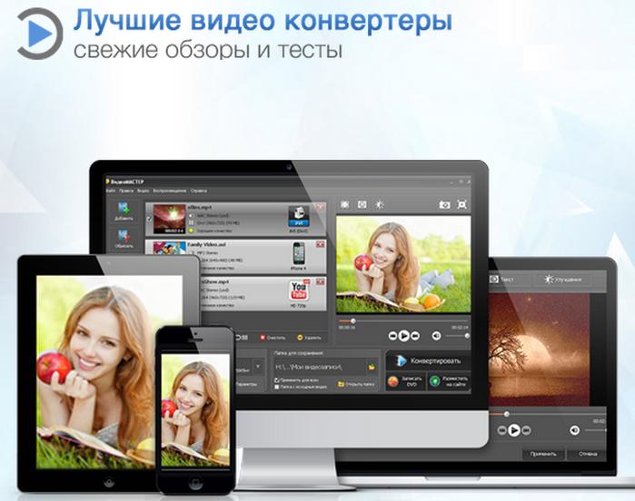 5320643_Bezimyannii1 (700x552, 359Kb)