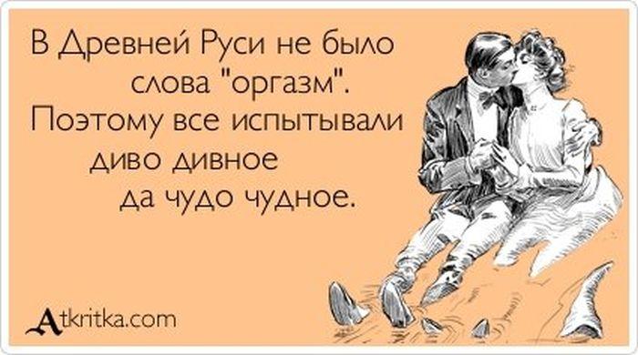 http://img1.liveinternet.ru/images/attach/c/11/117/448/117448225_4954089_atkritki_43.jpg