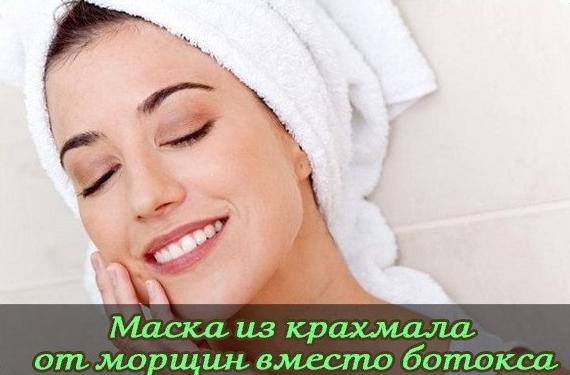 3509984_Maska_iz_krahmala_1_ (570x375, 137Kb)