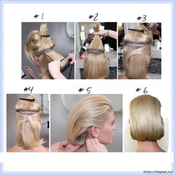 Как сделать пышную прическу на средние волосы