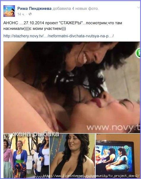 seks-s-rimoy-pendzhievoy
