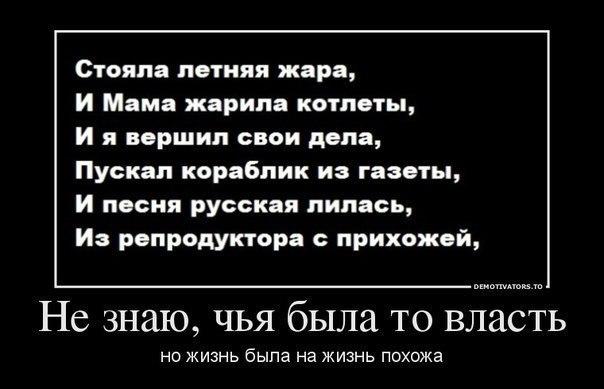 117468911_DW_9ZebBtAw.jpg