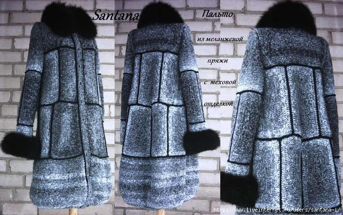 Пальто из меланжевой пряжи с меховой отделкой (700x438, 285Kb)