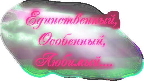 4068804_ (500x283, 336Kb)