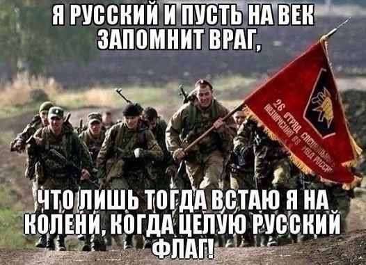 ПЛАКАТ - м русские (526x381, 201Kb)