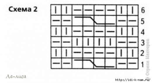 Р· (8) (520x286, 54Kb)