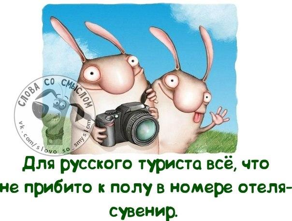 1401217577_frazochki-13 (604x456, 203Kb)
