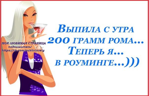 1401217637_frazochki-10 (604x390, 198Kb)