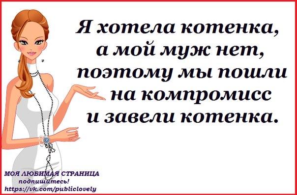 1401217832_frazochki-19 (604x397, 216Kb)