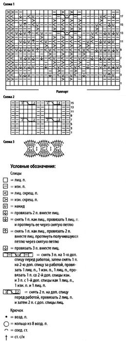 m_045-1 (259x700, 94Kb)