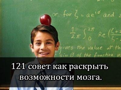 5640974_Gz4i4time6c (400x300, 25Kb)