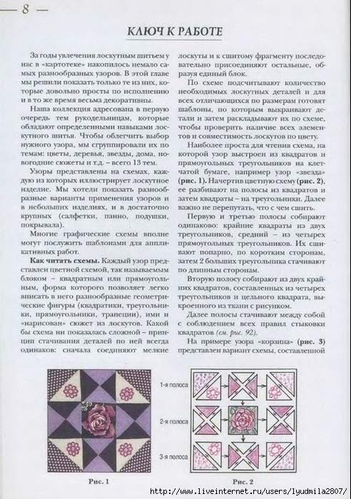 1-8 (492x700, 205Kb)