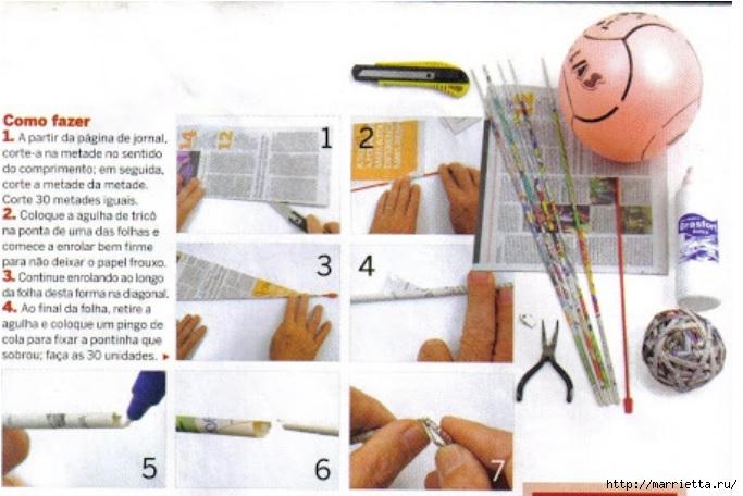 Декоративные шары из газетных трубочек (6) (683x456, 177Kb)
