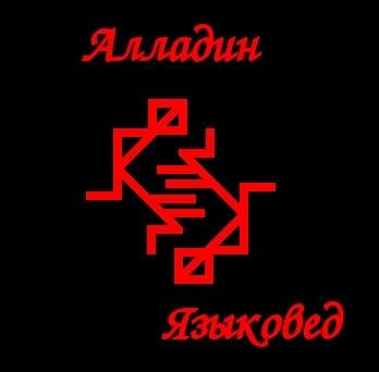 nYPYZ3dVG4g (348x342, 11Kb)