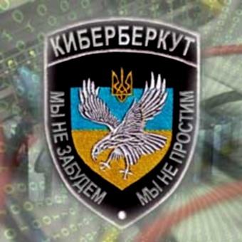 КиберБеркут (340x340, 45Kb)