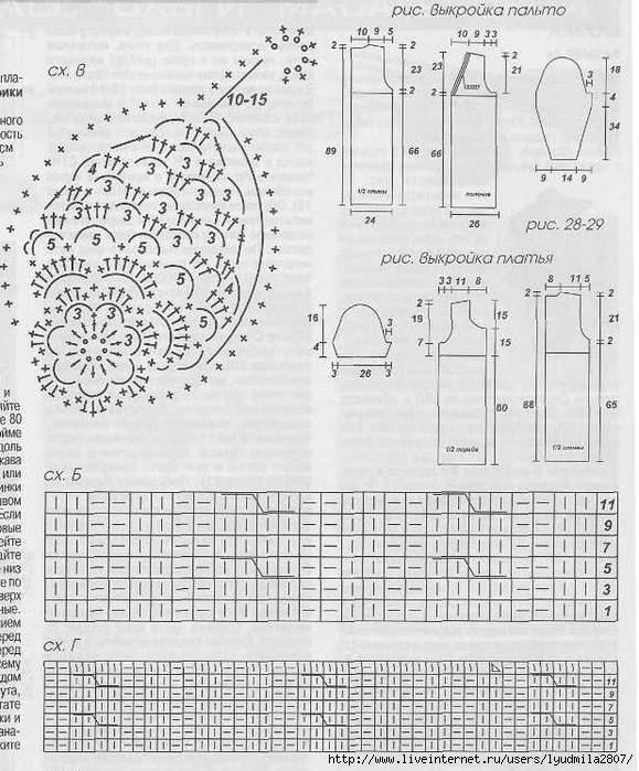28-6619119372839636231 - копия (3) (579x700, 237Kb)