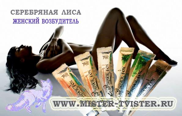 Возбудитель для секса из болгарии фото 218-597