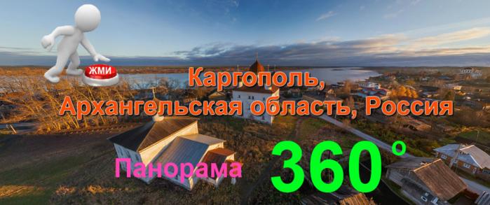 3509984_Bezimyannii (700x293, 363Kb)