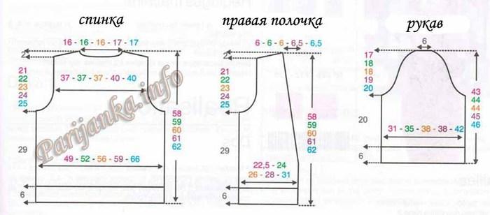 103426838_vuykroyka (700x308, 129Kb)