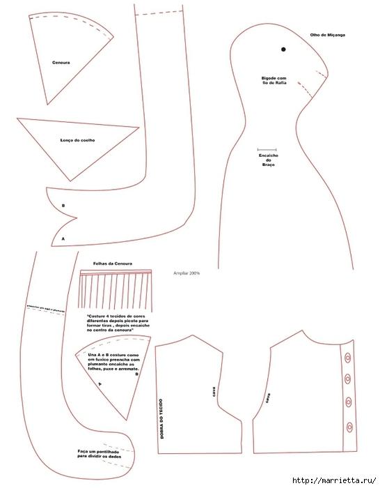 кофейные зайцы из ткани (14) (546x700, 114Kb)