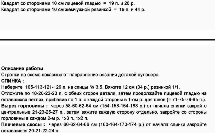 Безымянный5 (700x433, 68Kb)