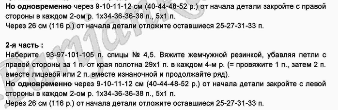 Безымянный7 (700x228, 63Kb)