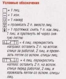 2-1932044240242285174-1_ (216x259, 12Kb)