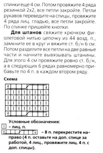 ~~~~~~ (345x513, 106Kb)