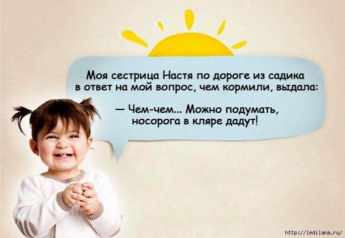 3925311_deti_rylyat (690x477, 189Kb)