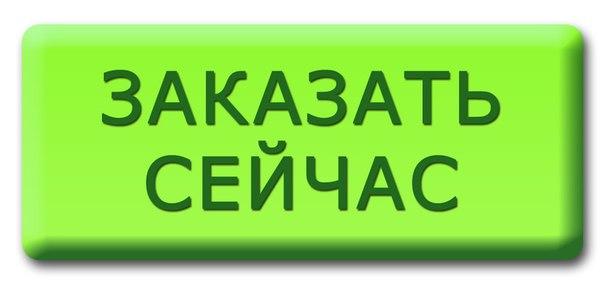 купить дженерик сиалис в белоруссии