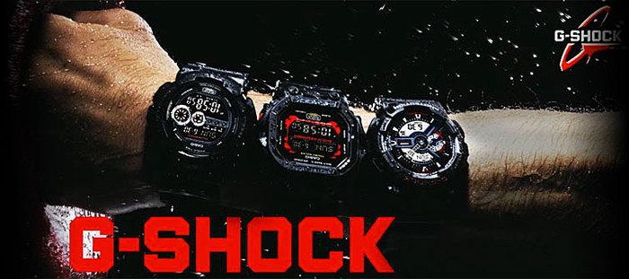 casio-g-shock - черный - баннер рука и 3 часов с лого (700x311, 61Kb)
