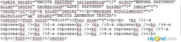 РЈСЂРѕРє1 (587x139, 17Kb)