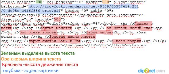 РЈСЂРѕРє2 (588x257, 33Kb)