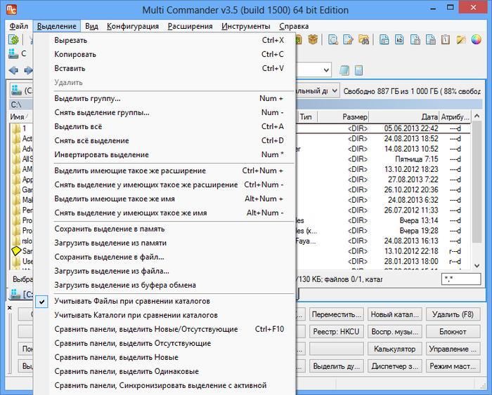 114886594_large_MultiCommanderv351 (700x563, 273Kb)