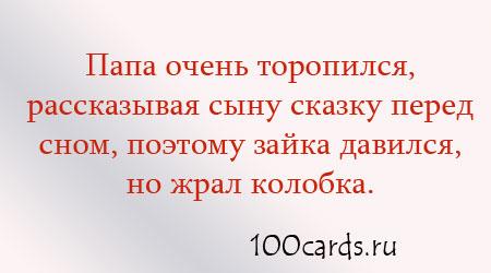 3821971_spat2_1_ (450x250, 27Kb)