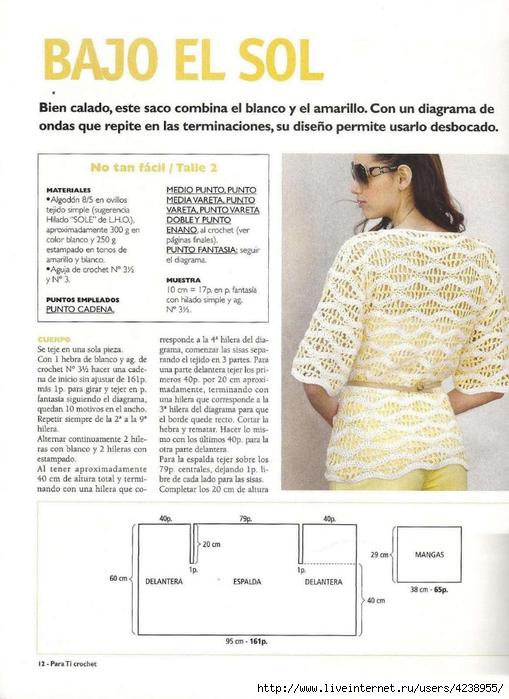 crochetemoda00011139 (509x700, 235Kb)