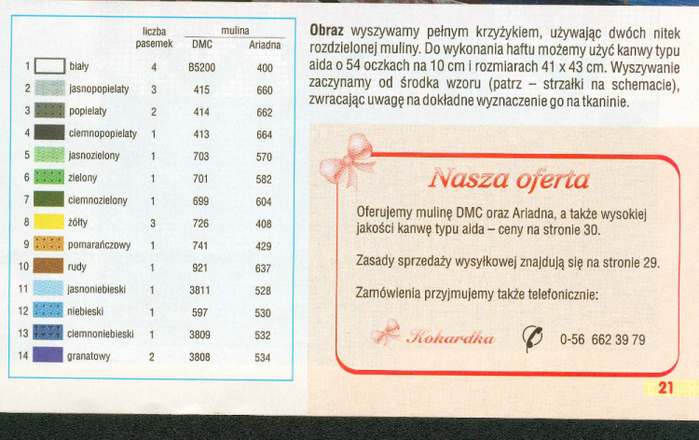 ромаш3 (700x440, 358Kb)
