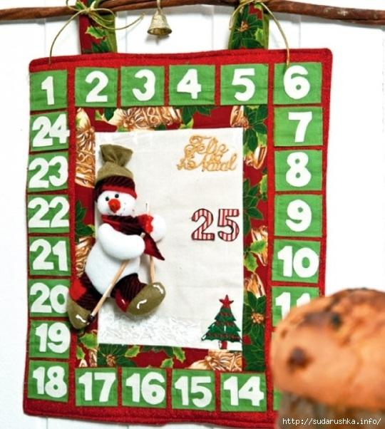 Рождественский календарь своими руками вы